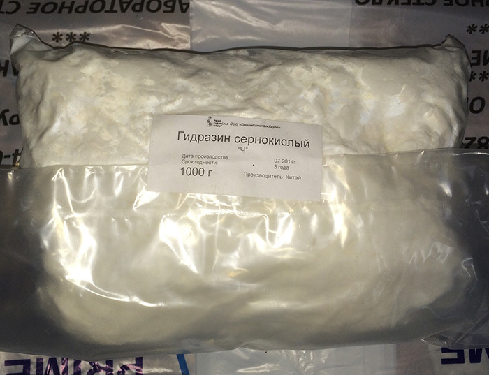 Гидразин сернокислый