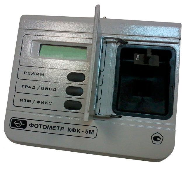 Фотометр концентрационный переносной КФК-5М