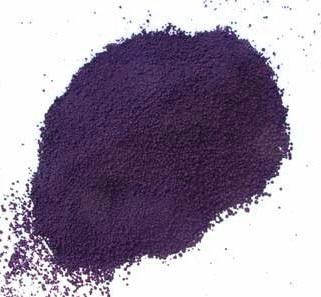 Метиловый фиолетовый,  упаковка 100 гр