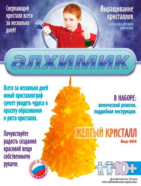 алхимик кристаллы инструкция - фото 10