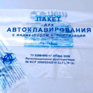Пакет для автоклавирования, 30х50 см, с индикатором
