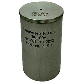 Пикнометр алюминиевый 100 мл, ПК-100А