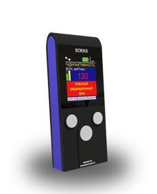 Индикатор радиоактивности SOEKS-01M