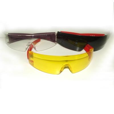 Очки открытые «Стиль» желтые