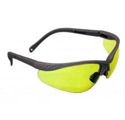 Очки открытые защитные 045 Визион (2-2 PL) 14512