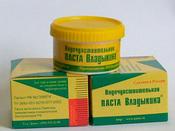 Водочувствительная паста «Владыкина», 100 гр