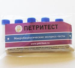 Микробиологический экспресс-тест (смыв) на моющие средства «Петритест»