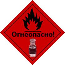 Хлористый пропионил