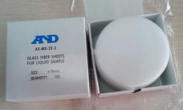 АХ-МХ-32-2 пластина стекловолоконная, диаметр 78 мм, 100 шт. в упаковке