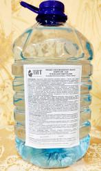 Моющее и дезинфицирующее средство Анолит-АНК - Скай, 5 л