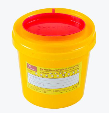 """Емкость-контейнер для органических отходов класс """"Б"""" 1 литр"""