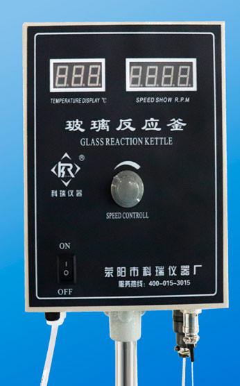 Панель управления для лабораторного реактора на 100 литров
