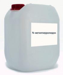 N-метилпирролидон