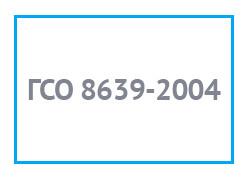 ГСО 8639-2004 формальдегид 1,0