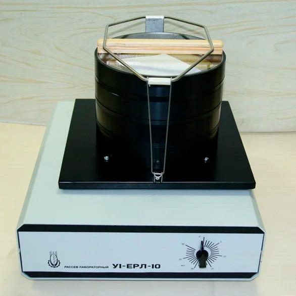 Рассев лабораторный У1-ЕРЛ-10-1 (на 5 сит Н38)