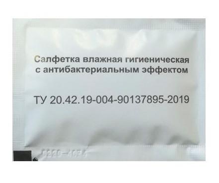 Салфетка влажная гигиеническая с антибактериальным эффектом