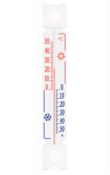 Термометр ТБ-3-М1 исп.5. (-50 до +50С)