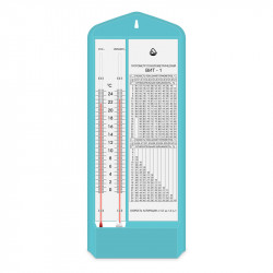 Гигрометр психрометрический ВИТ-1, производство Украина, поверка РФ