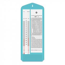 Гигрометр психрометрический ВИТ-2, производство Украина, поверка РФ