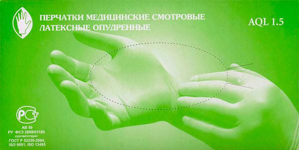Перчатки медицинские диагностические нестерильные WearSafe (L), упаковка 100 шт.