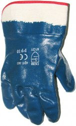Перчатки нитриловые, крага, полное покрытие