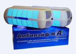 Установка для обеззараживания и очистки воздуха «Амбилайф» L-5515
