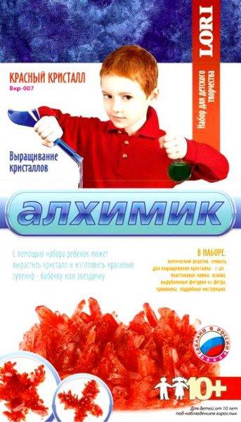 Набор для выращивания кристаллов LORI Алхимик «Красный кристалл»