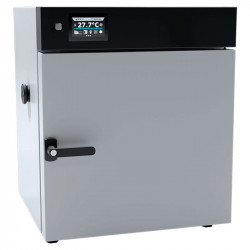 Лабораторный стерилизатор SRW 53